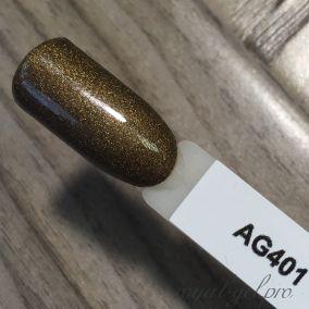 Пигмент перламутровый SHELLS AG401 10-60um