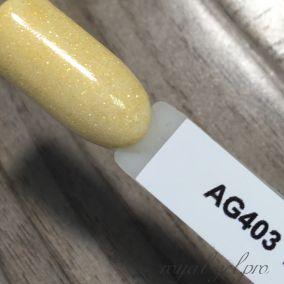 Пигмент перламутровый SHELLS AG403 10-60um