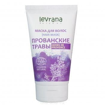 Маска для волос Прованские травы Levrana (Леврана) 150 мл