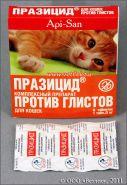 Празицид для кошек, уп. 6 табл.