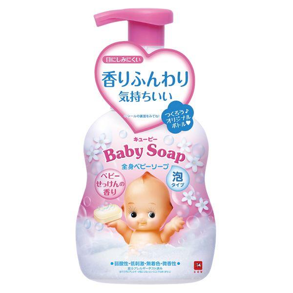"""Детская пенка """"2 в 1"""" для волос и тела с 1х дней жизни (Без слез) аромат детского мыла """"Kewpie"""" 400мл"""