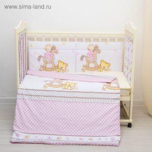 """Комплект в кроватку 6 пр. """"Моя лошадка"""", цвет розовый, бязь, хл100%   3594844"""