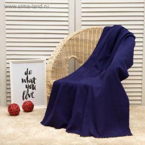 Плед «Экономь и Я» Фиолетовый 75?100 см, пл. 160 г/м?, 100% п/э