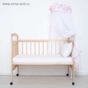 "Балдахин ""Эдельвейс"", размер 150х300 см, цвет розовый   4301175"