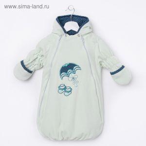 Конверт детский на двух молниях, рост 74 см, цвет лайм 40-8500 _М   2083841