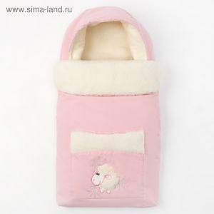 """Конверт меховой с карманом """"Овечка"""", рост 68-74 см, цвет розовый К140   1594806"""