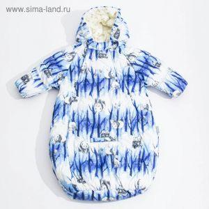 """Спальный мешок детский """"ZIPPY"""", рост 56 см, цвет синий с принтом 72335_М   2023390"""