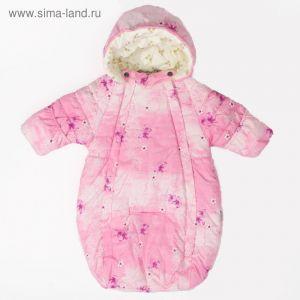"""Спальный мешок детский """"ZIPPY"""", рост 62 см, цвет розовый с принтом 71313_М   2023388"""