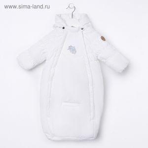 """Конверт для малышей """"EDEN"""", рост 62 см, цвет белый 00020_М"""