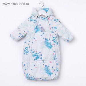 """Конверт для малышей """"EDEN"""", рост 68 см, цвет белый с принтом 71120_М"""