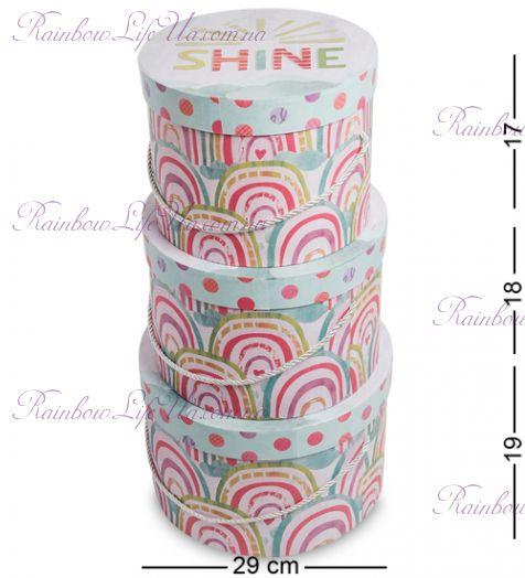 "Набор подарочных коробок 3 шт ""Shine"""