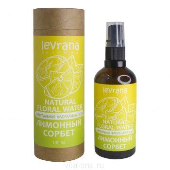 Флоральная вода для лица и тела Лимонный сорбет Levrana (Леврана) 100 мл