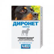 Диронет для собак, уп.6 табл.