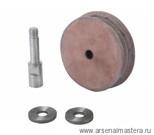 Профилированный съемный кожаный круг для точильно-шлифовального станка JET JSSG-10 708028