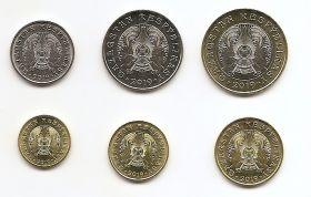 Набор монет Казахстан 2019 (6 монет)