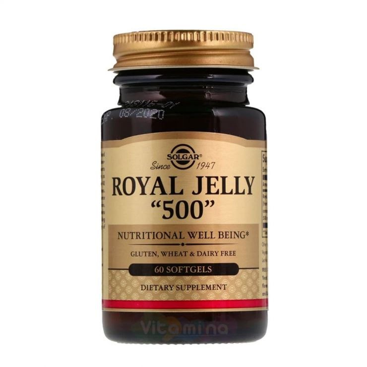 Солгар Маточное молочко 500 мг, 60 капсул