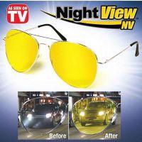 Очки ночного видения Night View Glasses (4)