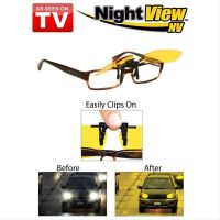 Антибликовые очки для водителей Night View Clip Ons (4)