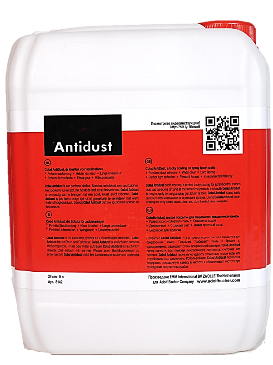 А1 Anti Dust Липкое противопылевое покрытие на водной основе, 5л.