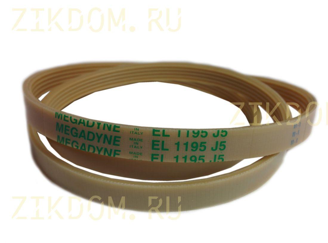 Ремень для стиральной машины 1195 J5 EL MEGADYNE