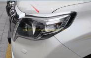 Хромированные накладки (Реснички узкие) на переднею оптику для Toyota Land Cruiser Prado 150 2013 -