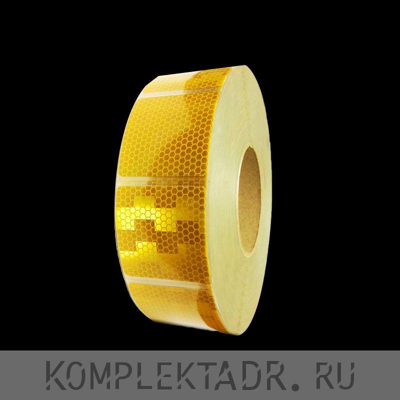 Светоотражающая лента 0,05х50 м желтая квадрат (Арт.: 201012)