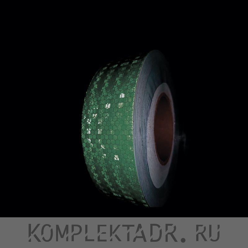Светоотражающая лента 0,05х25 м зеленая алмазная (Арт.: 20105)