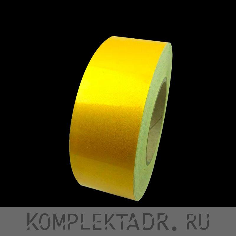 Светоотражающая лента 0,05х45,7м желтая сплошная (Арт.: 36101)