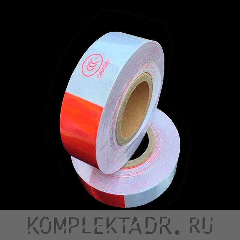 Светоотражающая лента 0,05х25 м красно-белая (Арт.: 23132)