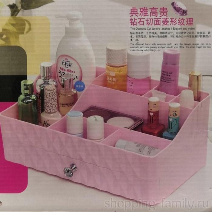 Настольный комод для косметических принадлежностей Storage Box QFY-3132, Цвет Сиреневый