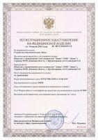 Сертификат на аппликатор Ляпко Ромашка