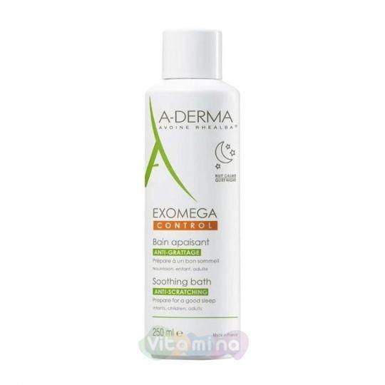 A-Derma Exomega Control Смягчающее средство для ванны, 250 мл
