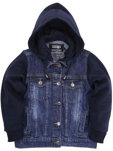Куртка джинсовая для мальчиков 7-11 лет Bonito Jeans синий