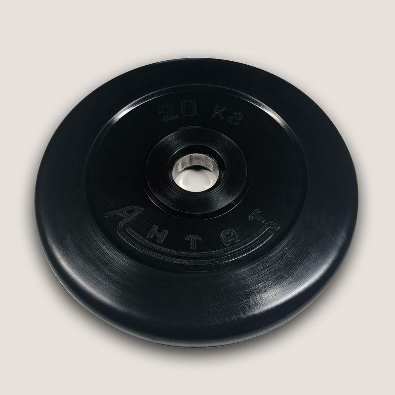 АН-20 Диск «Антат» тренировочный обрезиненный 20 кг, посадочный диаметр 26, 31, 51 мм