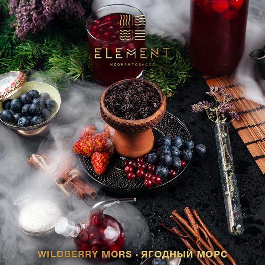 Element Ягодный морс