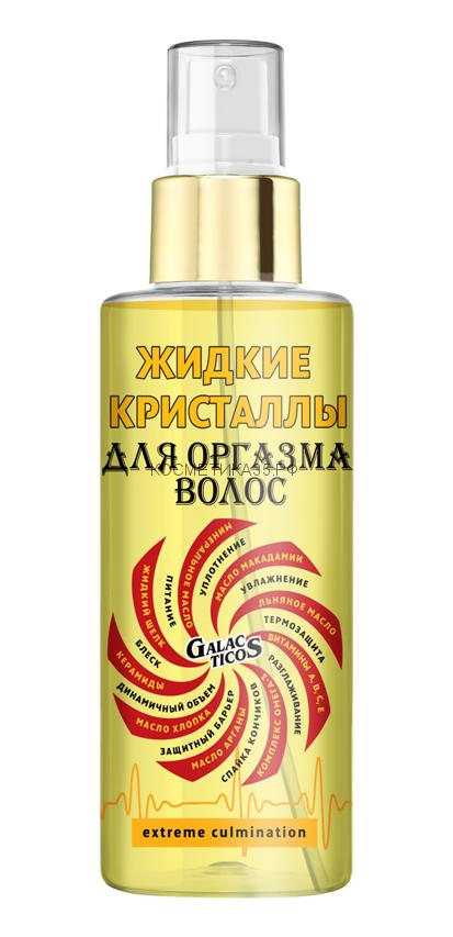 GL  Жидкие кристаллы для оргазма волос 100 мл.