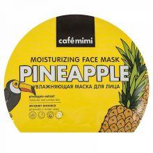 mimi Увлажняющая тканевая маска для лица, 22 гр
