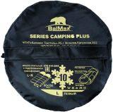 Спальный мешок Balmax ALASKA Camping PLUS до -10