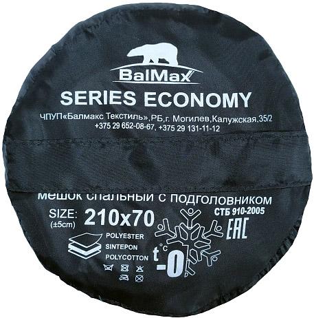Спальный мешок Balmax ALASKA Econom series до 0