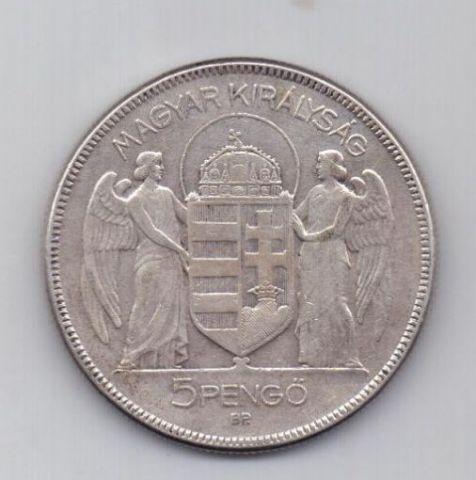 5 пенго 1930 года XF Венгрия