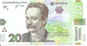 Иван Франко   20 гривен банкнота Украина. 2018 Новый дизайн