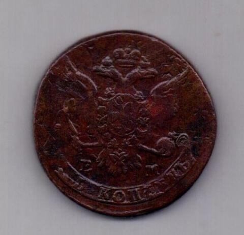 5 копеек 1763 года ЕМ перечекан
