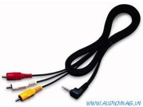 Phantom AV кабель для VR-110/120/130
