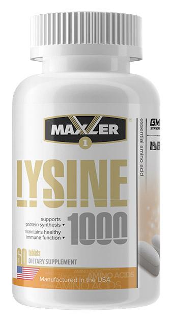 Lysine 1000 от Maxler 60 таблеток
