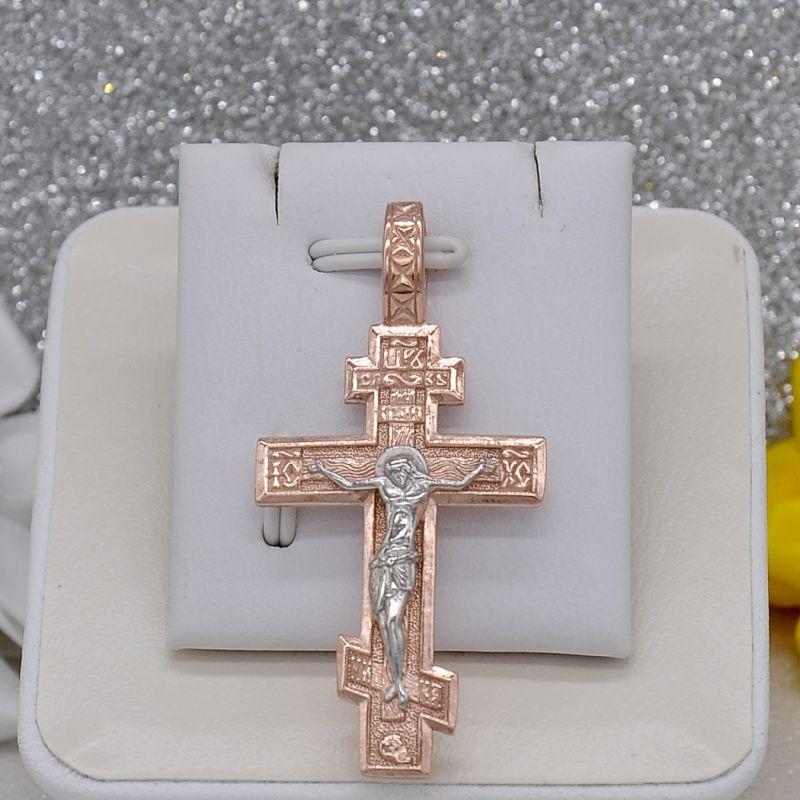 Православный крестик Арт. Ку184