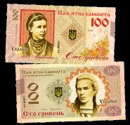 100 ГРИВЕН ПАМЯТНАЯ СУВЕНИРНАЯ КУПЮРА - ЛЕСЯ УКРАИНКА