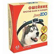 Доктор ЗОО Ошейник для собак, 65см.