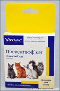 Превентефф кэт Ошейник для кошек, 35см (8 месяцев)