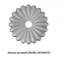 Оконная ручка Enrico Cassina Lina C09911 DK