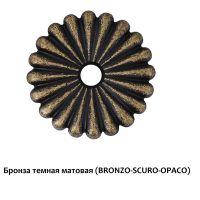 Ручка-скоба Enrico Cassina Eugenie C08750. Длина 186 мм